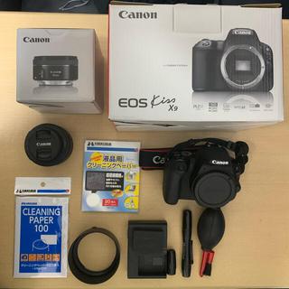 Canon - Canon EOS KISS X9 単焦点レンズ セット