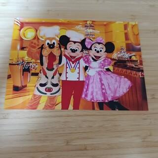 ディズニー(Disney)のディズニーアンバサダーホテルシェフミッキーフォトファン ミキミニプルート(キャラクターグッズ)