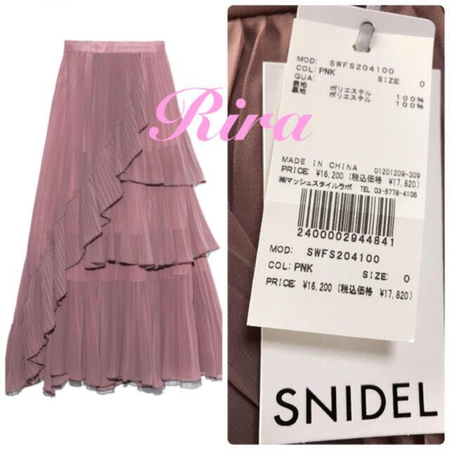 snidel(スナイデル)の完売🌷新品タグ付き🍀スナイデル シアーボリュームプリーツスカート レディースのスカート(ロングスカート)の商品写真