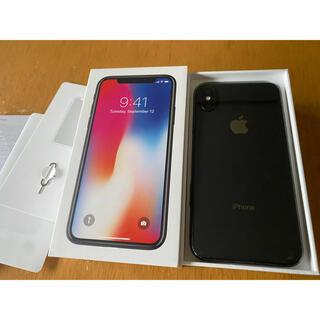 iPhone - iphoneX simフリー スペースグレー 256GB  シリコンケース付