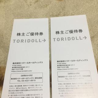 丸亀製麺 株主 優待券 トリドールホールディングス 7000円分