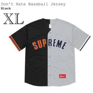 Supreme - 【XL】Don't Hate Baseball Jersey