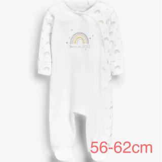 NEXT - 新品 Born in 2021 ロンパース 56-62cm