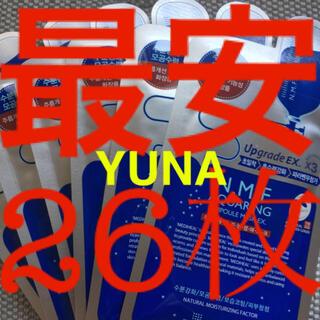 26枚‼️ アクアリング メディヒール NMF♡パック mediheal☆♡☆⑷