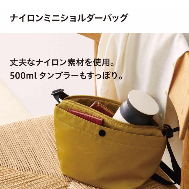 UNIQLO(ユニクロ)の新品タグ付き ユニクロ ナイロンミニショルダーバッグ レディースのバッグ(ショルダーバッグ)の商品写真