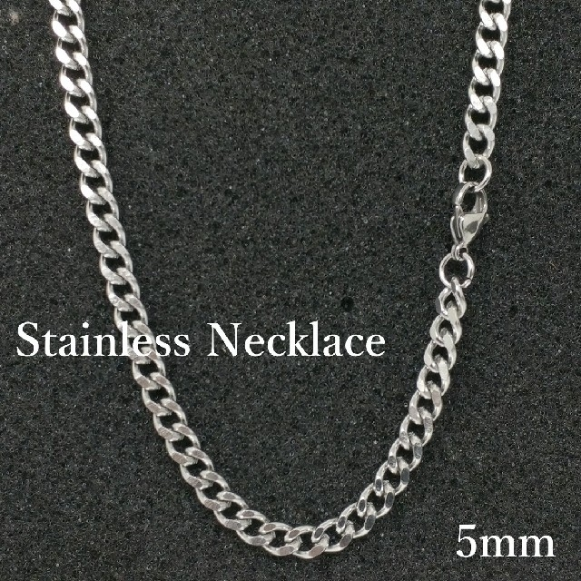 喜平チェーンネックレスメンズレディース細め細い鎖ステンレスシルバー5mm メンズのアクセサリー(ネックレス)の商品写真