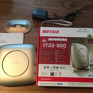 Buffalo - Buffalo WSR-2533DHP2 wifi無線ルーター