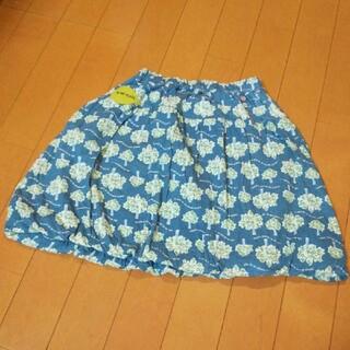 RAG MART - ラグマート 130 スカート ツリー