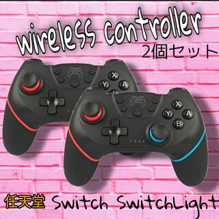 最新版2個セット!Switch コントローラー スイッチ  ワイヤレス プロコン