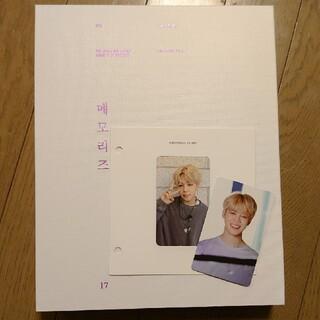 防弾少年団(BTS) - BTS MEMORIES OF 2017 DVD メモリーズ