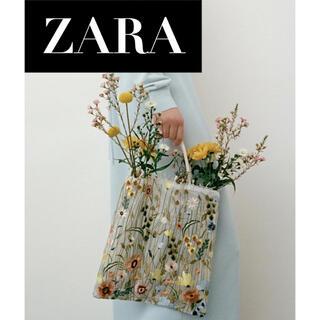 ZARA - 【新品/未着用】ZARA フラワーエンブロイダリーチュールトートバッグ トート