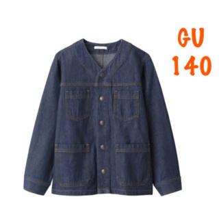 GU - ジーユー デニム ベースボール シャツ ジャケット140