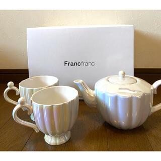 Francfranc - 新品*完売品 人気Francfranc オパールシェル ティーポット&マグカップ