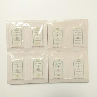 ALBION - アルビオン イグニス クレンジング 洗顔 サンプルセット 40包