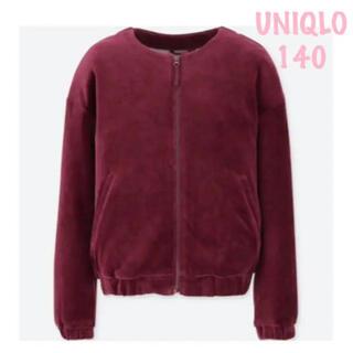 UNIQLO - ユニクロ ベロア ノーカラー ジャケット 140