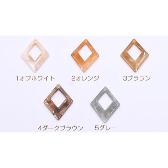 高品質アクリルチャーム 抜きダイヤ☆オフホワイト ハンドメイドの素材/材料(各種パーツ)の商品写真
