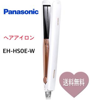 パナソニック(Panasonic)の【お値下げ】パナソニック ストレートアイロン EH-S0E-W (ヘアアイロン)