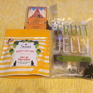 KALDI - 【新品】カルディ ネコの日 カレンダー 紅茶 ジュレ