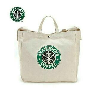 Starbucks Coffee - スターバックス トート 2way ショルダー 手提げ レディース メンズ 帆布