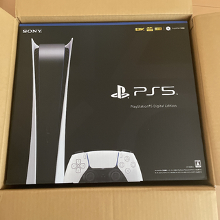 SONY - 『新品未開封』PlayStation5 プレステ5 デジタルエディション