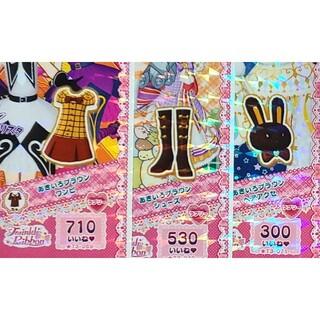 タカラトミーアーツ(T-ARTS)の343 あきいろブラウン 一式(シングルカード)