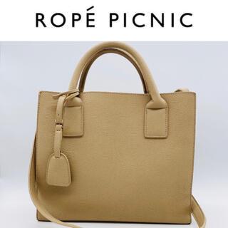 ロペピクニック(Rope' Picnic)のロペピクニック 2wayバッグ ハンドバッグ ショルダーバッグ(ショルダーバッグ)