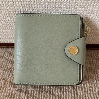 Legato Largo - レガートラルゴ 二つ折り財布