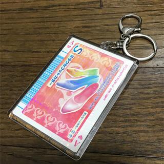 セガ(SEGA)のラブandベリー カード☆キーホルダー付き【トランプ】(キーホルダー)