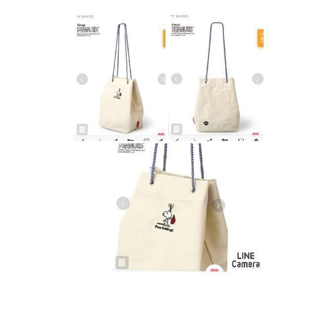 ROOTOTE(ルートート)のROOTOTE スヌーピー バック レディースのバッグ(ショルダーバッグ)の商品写真