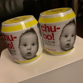 アカチャンホンポ(アカチャンホンポ)のchu-bo 使い捨て哺乳瓶2つ(哺乳ビン)