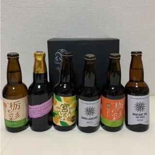 ろまんちっく村 クラフトビール 6本セット 栃木 麦処とちぎ