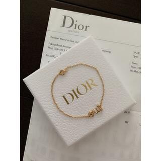 Dior - レターブレスレット