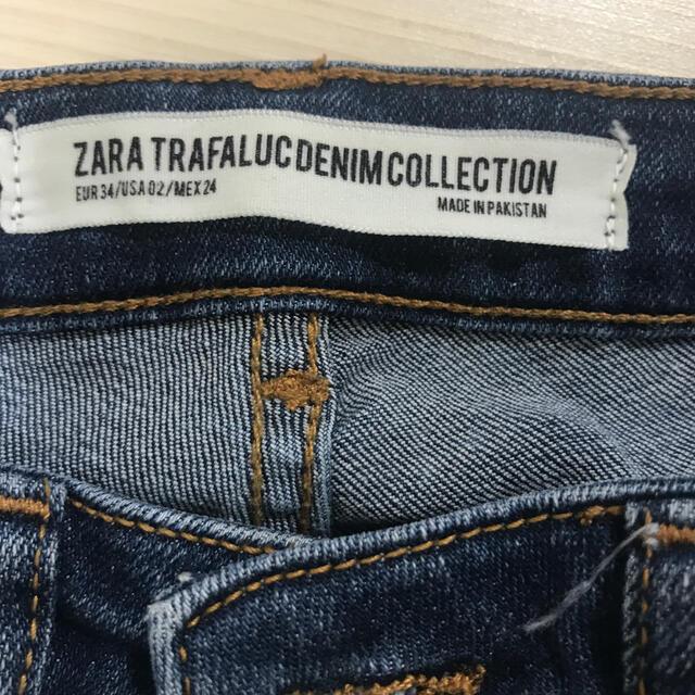 ZARA(ザラ)の美品 ZARA ザラ デニム パンツ レディースのパンツ(デニム/ジーンズ)の商品写真