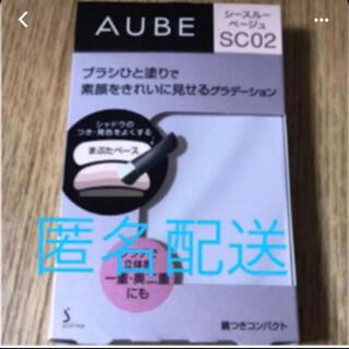 AUBE couture - オーブ ひと塗り アイシャドウ SCB