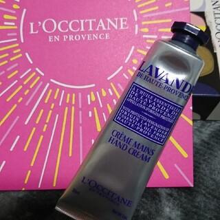 L'OCCITANE - 新品  ロクシタンハンドクリーム30ml