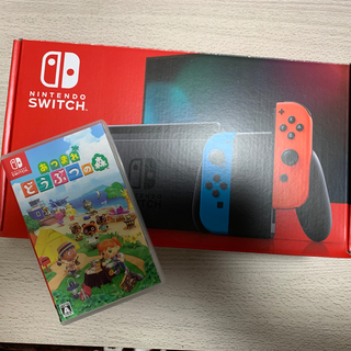 Nintendo Switch - 任天堂Switch本体