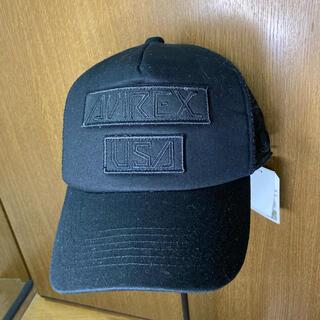 アヴィレックス(AVIREX)の新品 AVIREX メッシュキャップ ブラック アビレックス アヴィレックス 黒(キャップ)