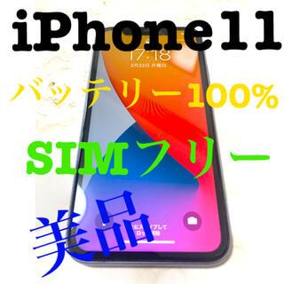 iPhone - 【値引き済】iPhone 11 ホワイト64 GB バッテリー100% 美品