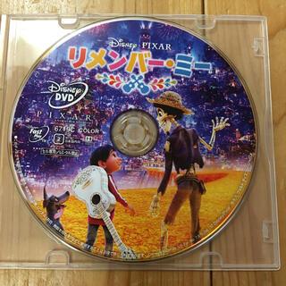 【新品未再生】リメンバーミー DVD