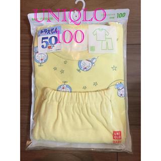 UNIQLO - ユニクロ ドラえもん パジャマ 100 新品未使用