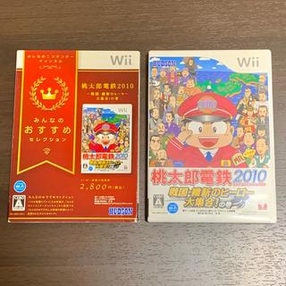 Wii - 【Wii】桃太郎電鉄2010 戦国・維新のヒーロー大集合!の巻