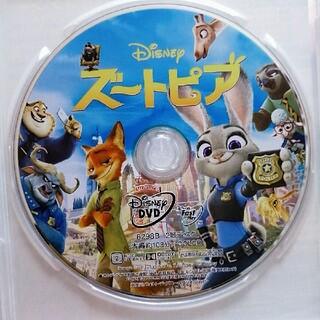 Disney - 新品未使用♡ディズニー/ズートピア DVD クリアケース MovieNEX