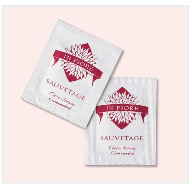 ALBION(アルビオン)のアルビオン インフィオレソヴァタージュケアセラムコンセントレ 20ml コスメ/美容のスキンケア/基礎化粧品(美容液)の商品写真