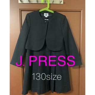 ジェイプレス(J.PRESS)の小学校お受験に「J.PRESS」アンサンブルスーツsize130(ドレス/フォーマル)