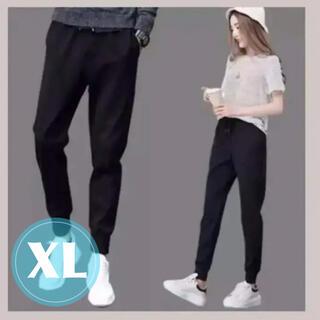 全国送料無料 新品 未使用 即購入OK!【ジョガーパンツ】XLサイズ