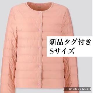 UNIQLO - 【新品タグ付き】ユニクロ ウルトラライトダウン コンパクトジャケット ピンク S