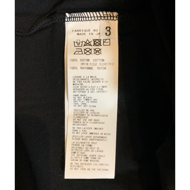 Yohji Yamamoto(ヨウジヤマモト)のYohji Yamamoto 半袖Tシャツ 黒 メンズのトップス(Tシャツ/カットソー(半袖/袖なし))の商品写真