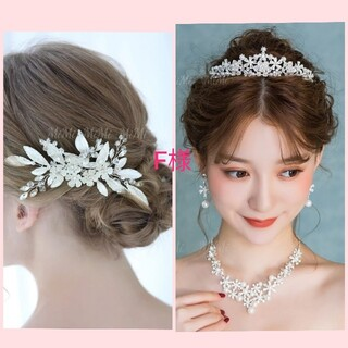 新品Ⓚ☆パールティアラ ヘッドドレス ウェディング 髪飾り ブライダル 結婚式