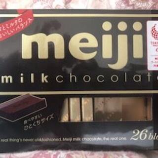 明治チョコレート(菓子/デザート)