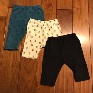 アカチャンホンポ(アカチャンホンポ)のベビー7部丈パンツ 3枚セット 80(パンツ)